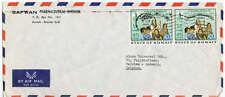 Venezuela #C973 Children Festival-Sun Oil Company Airmail Cover to USA - Scarce