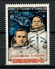 Russia 1979 SG#4902 Orbital Complex Space MNH #A60713