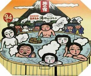Japan Tabino Yado 10 hot springs in Japan Yumeguri Set -94 sachets With Tracking