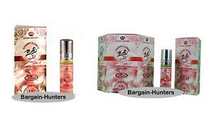 Cherry Flower Genuine Al Rehab 6ml Attar Oil Perfume Fragrance Roll On