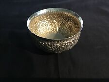 Antique Indian Colonial Silver Rice Bow C 1890's Very Beautiful Design