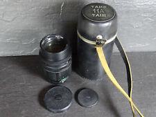 TAIR 11-A 2.8/135mm M42 MOUNT LENS EXCELLENT RARE VINTAGE