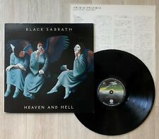 Black Sabbath Heaven And Hell LP Vinyl 1980 Japan Vertigo RJ-7672