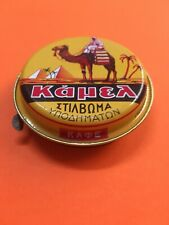 Vintage ( Καμελ) Shoe Polish Grease.Tin Can . CAMEL Color Brown .New old stock