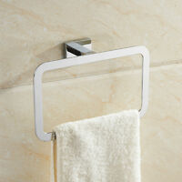 Stainless Steel Square Bathroom Accessory Towel Ring Holder Rack Chrome Finish