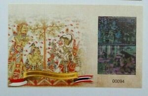 Indonesia 2016 Ramayana  Indian Theme Joint Issue Thailand Hologram S-A MS
