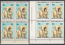 Birma A307 +325 Four Blocks Mint - Union of Myanmar / Burma (845022)