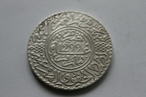 Morocco coin 1299 silver nr.466 @ low start