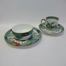"""Coalport Fine Bone China """" Chinese Willow """" Four Piece Set, Cup, Bowl & Saucers"""