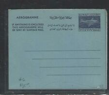 KUWAIT  COVER (P1404B) 25F AIRPLANE   AEROGRAM   UNUSED