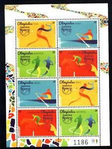 URUGUAY 2016, UPAEP AMERICA SPORTS OLYMPIC GAMES RIO ,MINISHEET,YV 2799-02,MNH