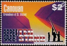 UNITED WE STAND World Trade Center (WTC) New York Memorial Stamp (2003 Canouan)
