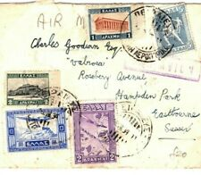 GREECE Cover Piraeus Air Mail GB Sussex 1934 {samwells-covers} ST6