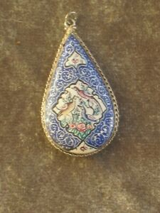A vintage silver ? and finely painted Eastern ? pendant