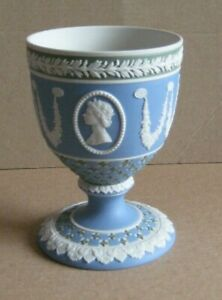 Wedgwood Jasperware Tri Coloured Diced Ware Royal Goblet Limited Edition