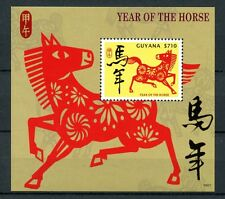 Guyana 2014 MNH Year of Horse 1v S/S Chinese Lunar New Year Zodiac Stamps