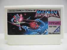 NES -- MAGMAX -- Famicom. Japan game. Work to ensure!! 10544
