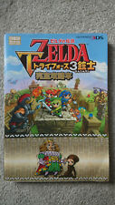 The Legend of Zelda: Tri Force Heroes Strategy Guide-NINTENDO 3 DS-Japonais