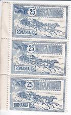 ROMANIA 1903 2 eme Anniversaire Hotel de Poste Bucarest 25b bleu