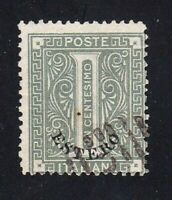 Italy stamp, office abroad, Estero #1, used, very nice, 1874 - 78, SCV $47.50