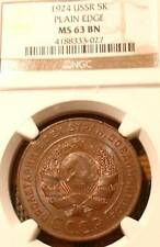 RARE 1 YEAR LARGE TYPE NGC MS63 RUSSIAN COPPER COIN 1924 SOVIET RUSSIA  5 KOP !