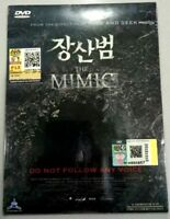 The Mimic (Film) ~ All Region ~ Brand New & Factory Seal ~ Yum Jung-ah