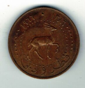 1966 Qatar and Dubai 5 Dirhams coin