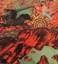 "Edmund DULAC vintage stampa montata, 12 x 10"", mito greco Persephone ADE ED09"