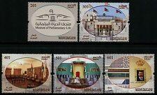Jordanien Jordan 2016 Museum Parlament Politik König Museum of Parliamentary MNH