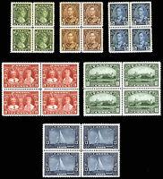 Canada #211-#216 1c-13c 1935 King George V *MNH* Blocks of 4 Gem Fresh