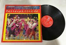 "1971 文革 亞非乒兵球友好䢩邀請賽 唱片 Afro-Asian Table Tennis tournament China 12"" 33rpm record"