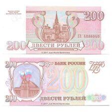 Russia 200 Rubles 1993 P-255 Banknotes UNC