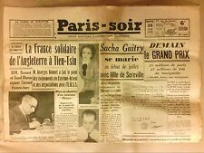 JOURNAL QUOTIDIEN / PARIS SOIR N°5771 / 25/06/1939 / SACHA GUITRY SE MARIE