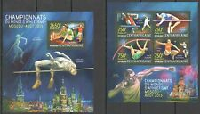 CA708 2013 CENTRAL AFRICA WORLD CHAMPIONSHIP ATHLETICS MOSCOW 2013 KB+BL MNH