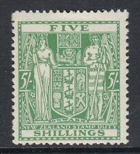 NEW ZEALAND SGF149 1931 5/= GREEN - LIGHTLY MTD MINT