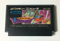 USED Nintendo FC Dragon Quest JAPAN NES Game Soft Only Famicom Family Computer