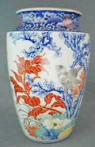 Japanese Imari Meiji Signed Koransha Fukagawa Vase 10 inches in height
