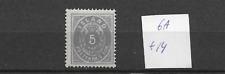 1876 MH Iceland, Mi 6A  perf 14: 13 1/2
