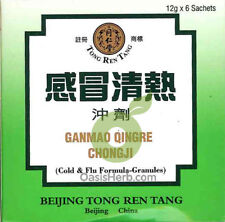 Cold and Flu (Ganmao Qingre) Drink - Tong Ren Tang HK (New!)