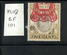 Hong Kong - KGV 1908 Stamp Duty Barefoot 101 - China Character Overprint