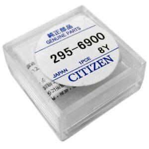 Citizen CTL920 Capacitor 295.69 G900M, E600M, E670M, E610M & U706 - MB069