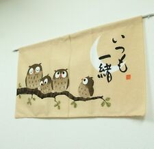 Japanese Noren Curtain Bird Fukuro Owl Family Beige 85 x 45cm MADE IN JAPAN