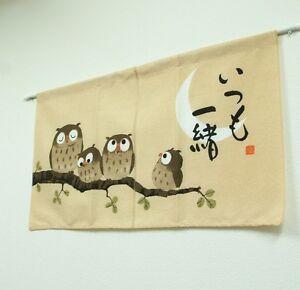 Japanese Noren Curtain Bird Fukuro Owl Family Beige 85 x 45cm MADE IN JAPAN