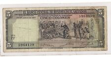 El Salvador Cinco Colones 1967 El Salvador 5 Colones 1967 Bank Note