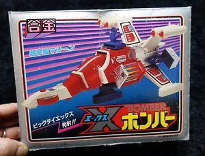 X BOMBER ( the Star Fleet ) VINTAGE TAKATOKU DIE CAST TOYS