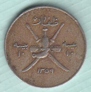 Muscat $ Oman Sa'id bin Taimur 10 baisa 1359 copper nickel coin