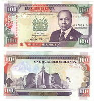 UNC Kenya 100 Shillings (1st July 1992) P-27e Large Date