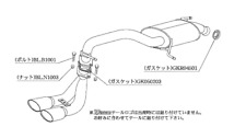 KAKIMOTO EXHAUST KRNOBLE ELLISSE FOR SUZUKI WAGON R STINGRAY MH23S S52325D