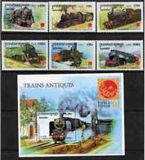 CAMBODIA 2001 PHILANIPPON - LOCOMOTIVE - TRAIN STAMPS - SET AND SS $8 VALUE!!
