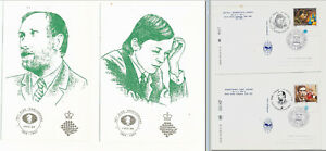 LIMITED EDITION CHESS Grand Masters 1994 POSTCARDS 13 IN THIS LOT PLUS the BONUS